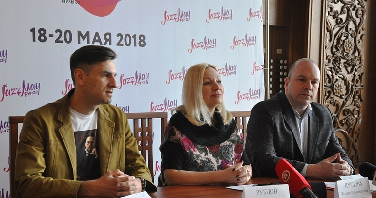 Region to host the 8th International Festival Jazz May Penza 2018